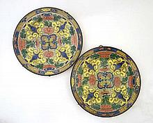 Royal Doulton floral dinner plates. 19thC,