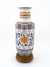 A 20thC tall vase by Kaiser Porcelain, W.Germany,