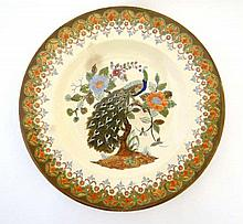 A late 19thC Fischer J. of Budapest large plate