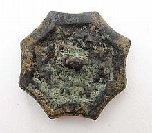 Oriental: Chinese Bronze Mirror : a small convex s