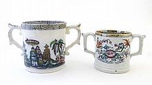 Two 19th Century English loving cups (varying
