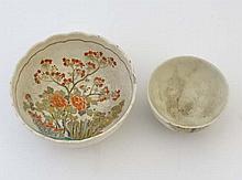 Japanese : two Satsuma like hand decorated bowls,