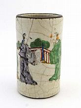 A 19th C Japanese ceramic Brush pot, signed under