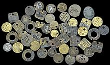 British Tokens From the Collection Formed By Dr Ronald Ward (Part Ii)