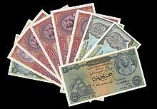World Paper Money - Lots