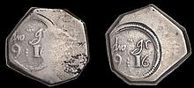 The Theo Bullmore Collection of Irish Coins of the Great Rebellion, 1642-1649