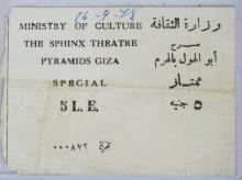 Grateful Dead Egypt Ticket One-of-a-Kind