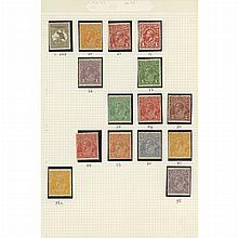 Australia Mint Postage Stamp Collection