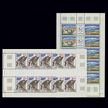French South Antartic Territories 1979 to 1983 Mint Selection