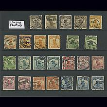 China Postage Stamp Collection