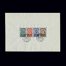 Germany 1933 Souvenir Sheet Used Scott B58