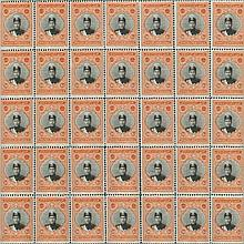Iran 1924-25 Ahmed Shah Qajar Values