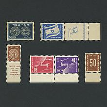 Israel Stamp Collection 1949 to 1959