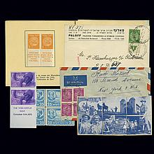 Israel Postage Stamp Group