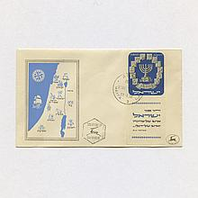 Israel First Day Cover Collection