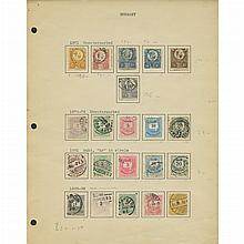 Hungary Used Postage Stamp Collection