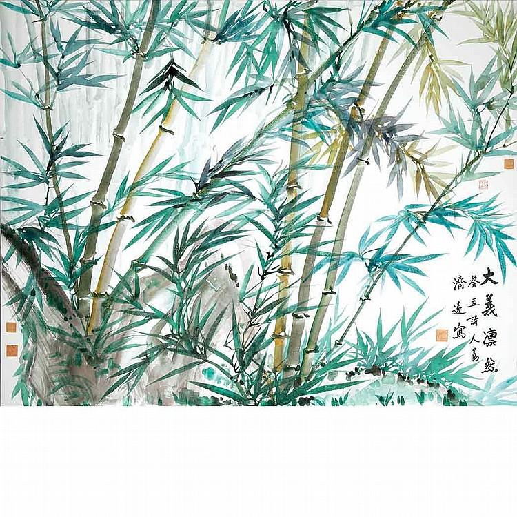 Wang Chi-Yuan Chinese, 1893-1975 Bamboo