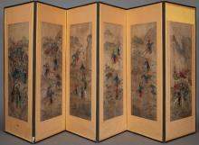 Korean Six-Panel Screen