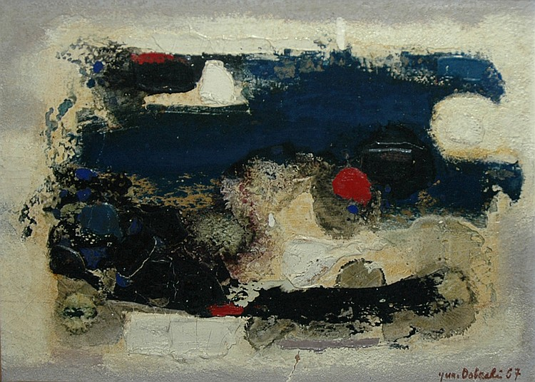Jun Dobashi Japanese, 1910-1975 Fantasy of the Sea, 1957