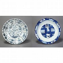 Swatow Blue and White Bowl; Together with a Japanese Bowl