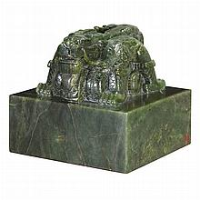 Chinese Spinach Green Jade Seal