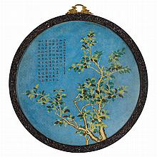 Chinese Cloisonne Wall Plaque