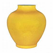 Chinese Yellow Glazed Porcelain Vase