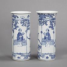 Pair of Chinese Blue and White Glazed Porcelain Beaker Vases