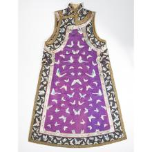 Chinese Embroidered Silk Informal Lady's Vest