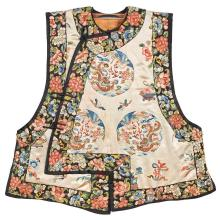 Chinese Silk Embroidered Lady's Vest