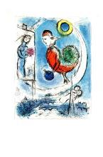 1963 Chagall Le Coq sur Paris Mourlot Poster
