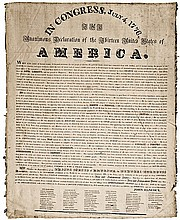 Declaration Of Independence c. 1825 Broadside Printed Upon Silk Not Recorded