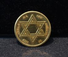 ISRAELI GOLD HOUSE OF REPRESENTATIVES COIN