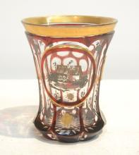BOHEMIAN GLASS BEAKER - 3 3/4