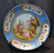 HAND PAINTED SEVRES BOWL WITH (2) GIRLS & BOY