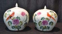 (Pr) ANTIQUE CHINESE COVERED GINGER JARS