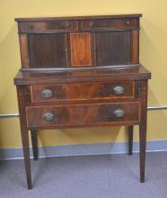 19thC PENCIL INLAID MAHOGANY TAMBOUR DESK WITH