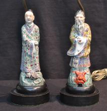 (Pr) ORIENTAL PORCELAIN FIGURAL LAMPS OF MAN &