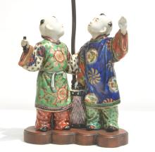 SAMPSON ORIENTAL DOUBLE FIGURAL LAMP
