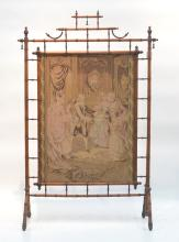 CARVED MAPLE FAUX BAMBOO SCREEN WITH