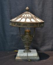 SLAG GLASS BOUDOIR LAMP - 7 1/2' x 10