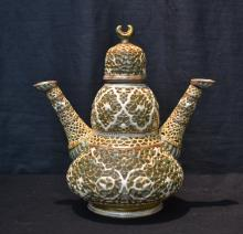 SZOLNAY RETICULATED DOUBLE WALL EWER WITH