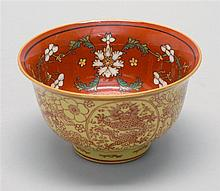 RUST RED-ON-YELLOW PORCELAIN BOWL In bell form with exterior dragon and flower design. Interior with passionflower and shou design....