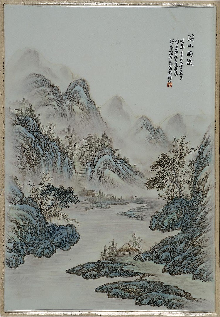 PORCELAIN TILE PAINTING In rectangular form with river landscape design featuring towering mountains and cottages. With calligraphy...
