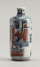 UNDERGLAZE RED AND BLUE PORCELAIN SNUFF BOTTLE In cylinder form with figural decoration. Height 3.5