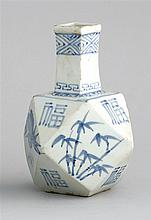 KOREAN BLUE AND WHITE PORCELAIN BOTTLE VASE In faceted ovoid form with crane, bamboo, and shou design. Height 8.25