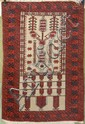 ORIENTAL RUG: BELOUCH PRAYER DESIGN 3'0