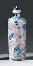 UNDERGLAZE RED AND BLUE PORCELAIN SNUFF BOTTLE In cylinder form with decoration of exotic beasts and waves. Four-character Guangxu m...