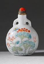 POLYCHROME PORCELAIN SNUFF BOTTLE In pilgrim flask form with mandarin duck design. Three-character mark on base. Height 2.2
