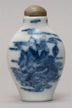 BLUE AND WHITE PORCELAIN SNUFF BOTTLE In spade shape with figural decoration on both sides. Two-character mark on base. Height 2.5